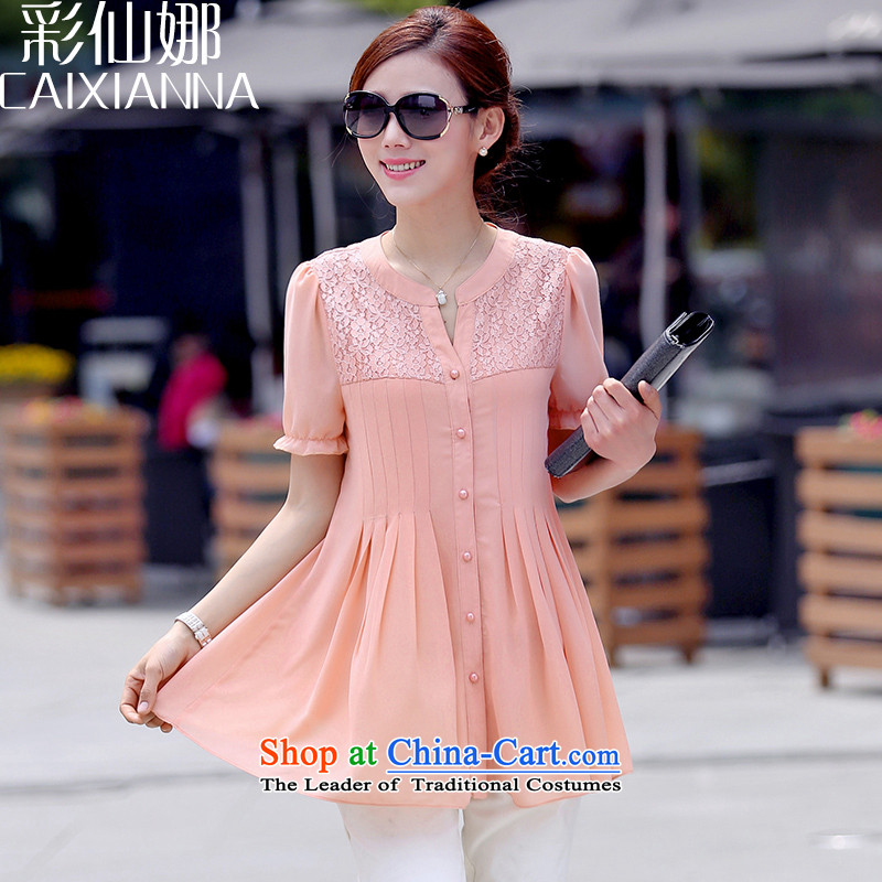 Also the thick mm spring sin summer Korean large chiffon Netherlands 2015 spring loaded new moms clothes pink燤