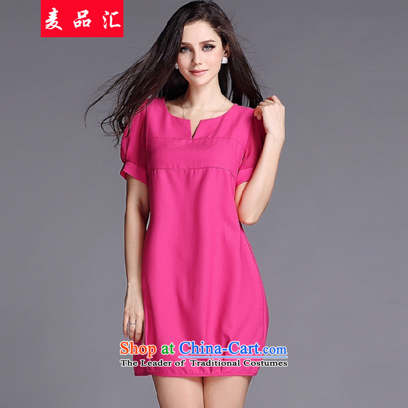 Mr Hui聽2015 summer products new for women to xl thick MM loose video thin black meat Sau San short-sleeved chiffon in long skirt聽6,673 Kosovar 2XL