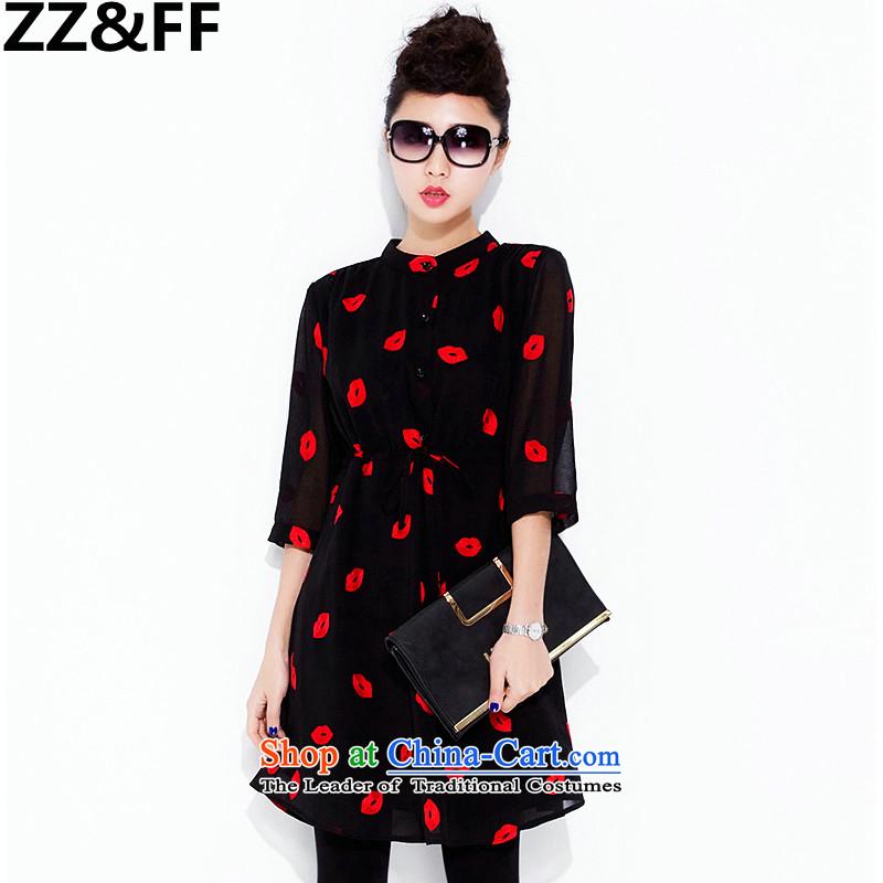 2015 Summer Zz_ff new聽200 catties thick large mm female red lips 7 cuff skirt wear skirts of Sau San video thin red lips聽XXXXL