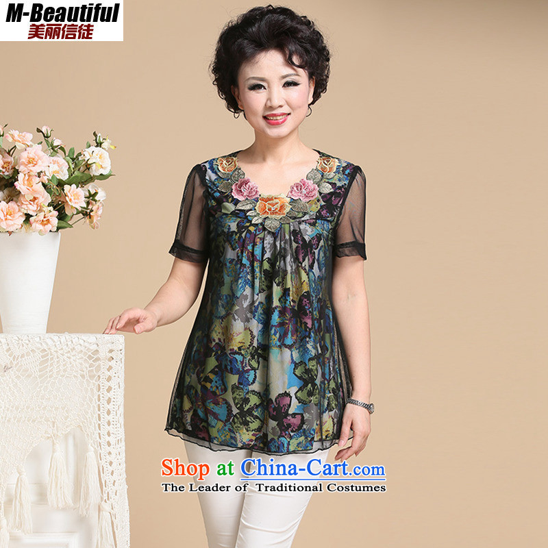 The beautiful summer believers 2015 new stamp larger women in older chiffon shirt, forming the basis for larger shirt short-sleeved T-shirt with round collar pension blue flowers M