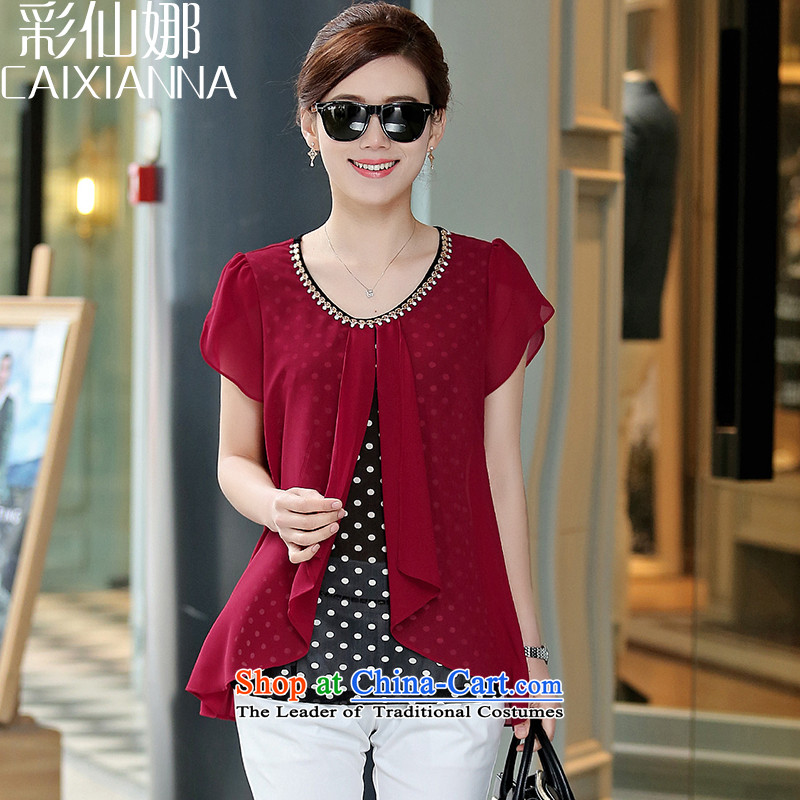 Also the summer cents 2015 won the new version of the greater number of ladies manually staple for link two fake chiffon shirt female short-sleeved T-shirt chestnut horses燣