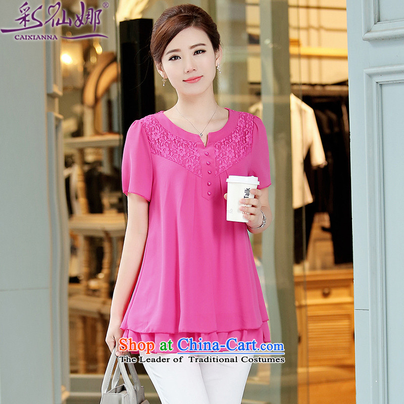 Also the summer sin new women's Korea version mm thick larger female loose chiffon shirt, forming the women in the Netherlands shirt Red燤