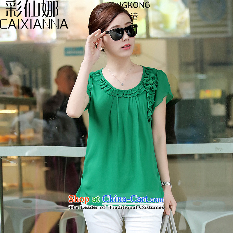Also The chiffon shirt cents 2015 Summer new middle-aged female replacing large bubbles cuff kit lace, forming the basis of the Netherlands Green燤