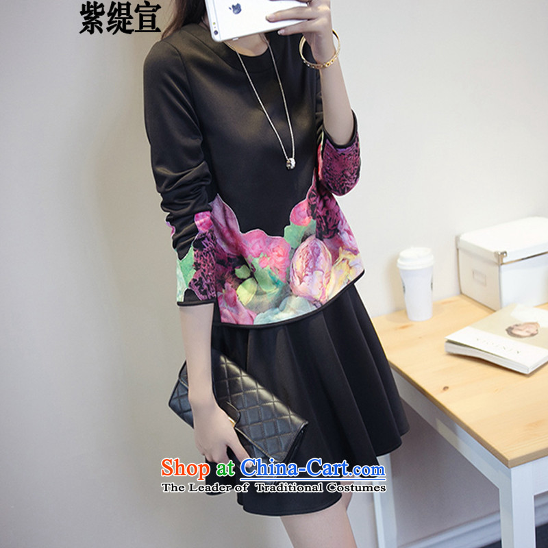 The first declared as thick mm to increase women's code during the spring and autumn new Korean video thin two T-shirts shirt + upper body 7344/ skirt around 922.747 paras. 135-145 2XL Black
