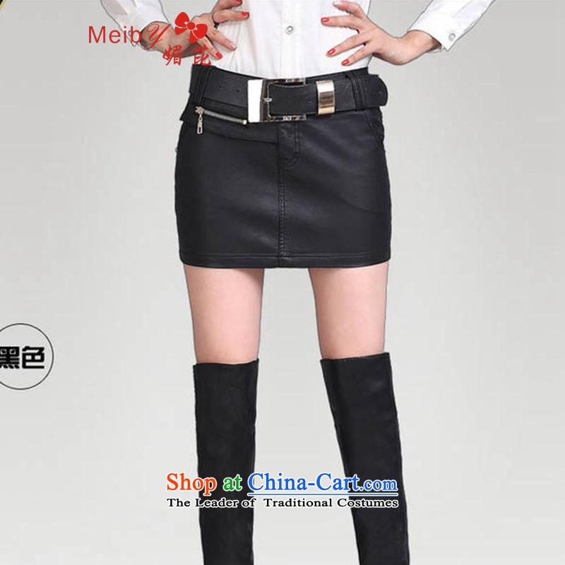 Large meiby female wild Sleek and versatile large new Korean modern leather skirt skirt trousers shorts women 1180 BlackL