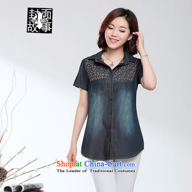 Cover Story in spring and summer 2015 new grid stitching larger mother in older cattle, short-sleeved shirt blouses Denim blue floral M