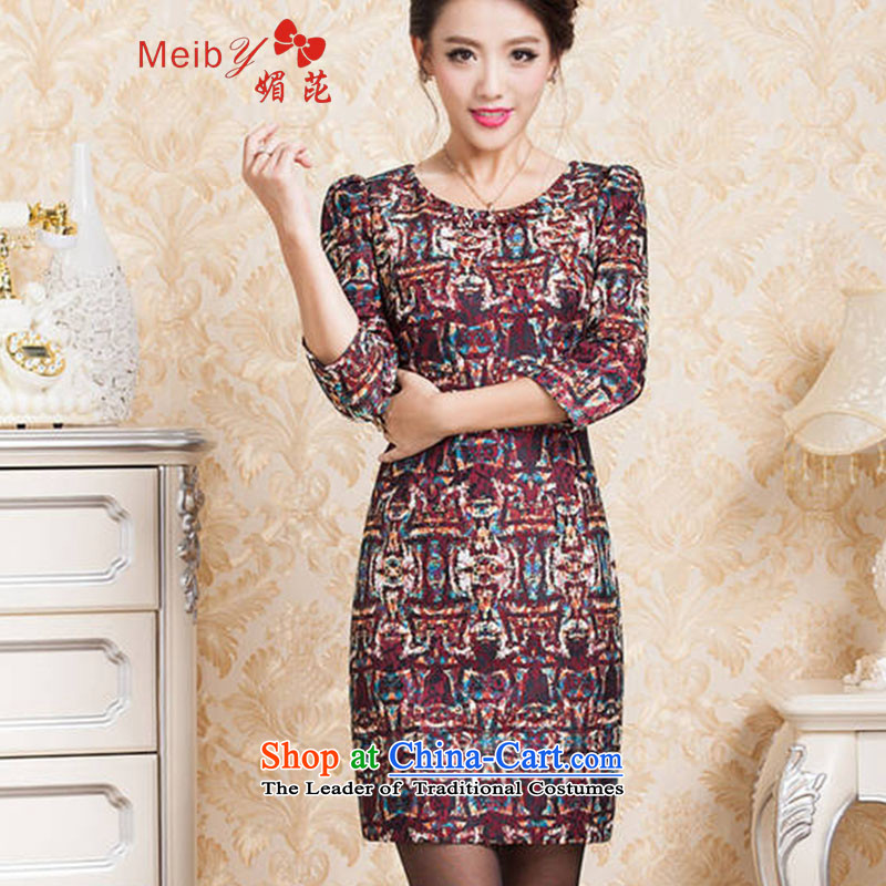 Maximum number of ladies wild 2015 new autumn replacing lace dresses temperament video thin middle-aged moms with large numbers at the beginning of autumn Dress Suit Large Code 1605 XL