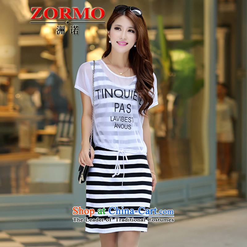 2015 Summer ZORMO new larger female thick mm to xl dresses small jacket + vest Skirts 2 piece white 3XL 175-200 catty