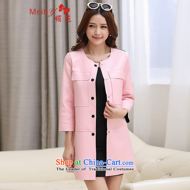 Maximum number of ladies wild 2014 European site new leather jacket for larger in female long leather jacket in Sau San leather jacket 1899聽S, of Pink (meiby) , , , shopping on the Internet