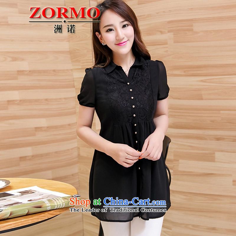 2015 Summer ZORMO new lace stitching larger chiffon shirt to intensify the long summer blackXXXL leisure shirt