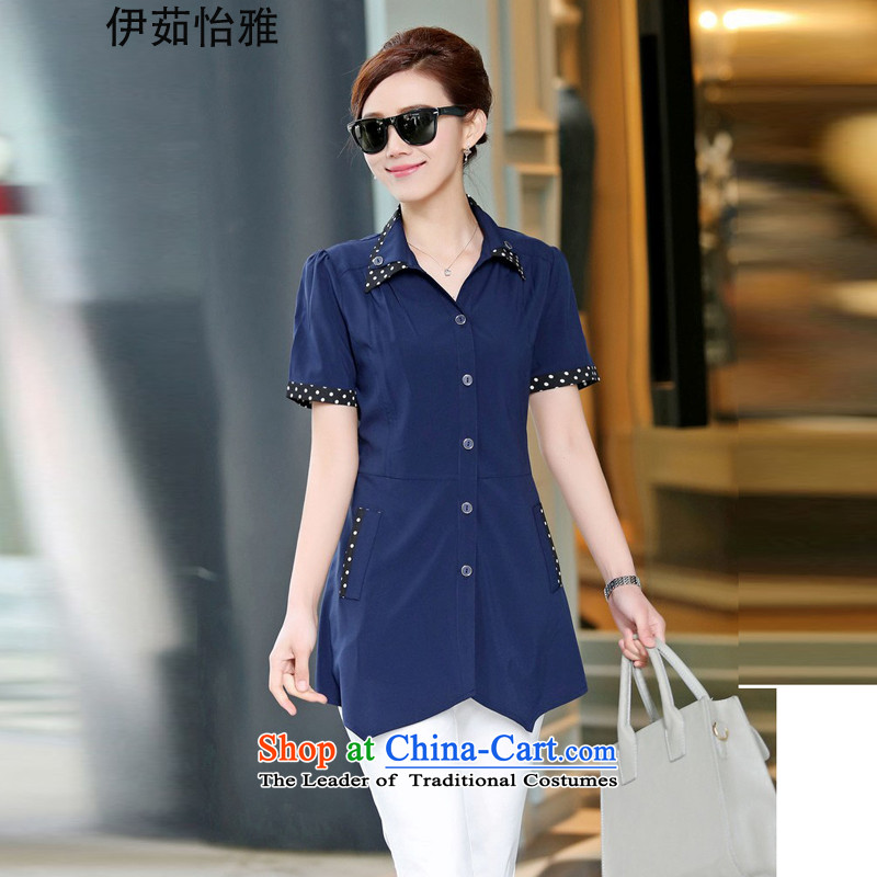 El-ju Yee Nga New, spring and autumn 2015 Korean thick sister larger women's 4X better RY6262 shirt XXXL short-sleeved red