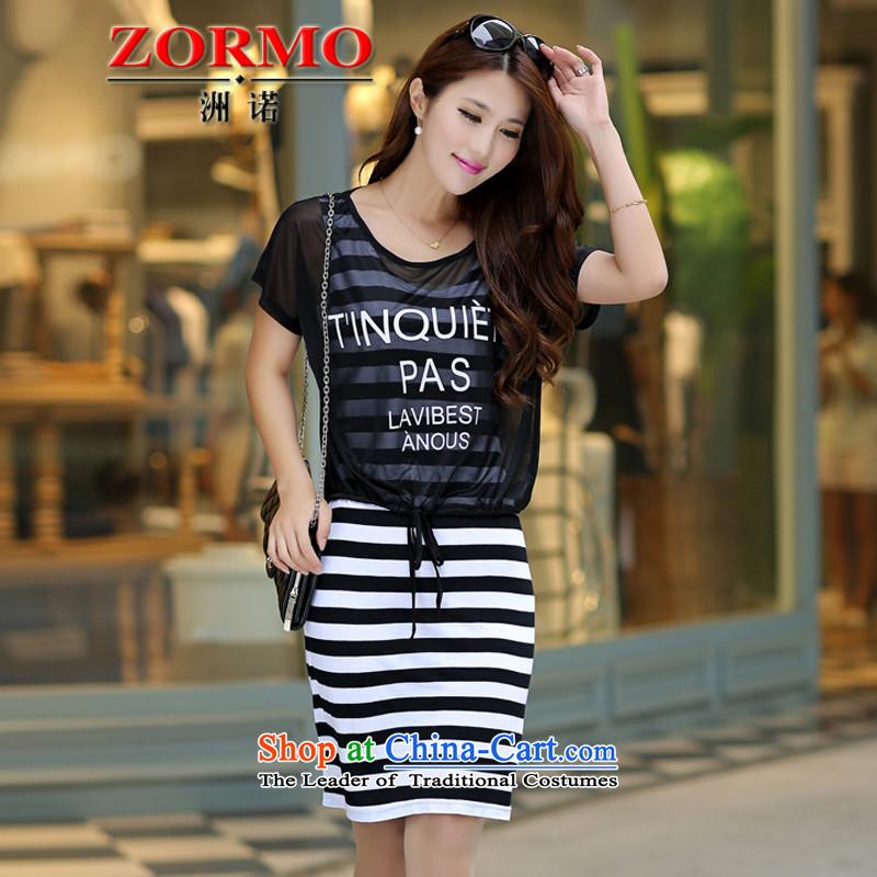 燭he Korean version of the female ZORMO 2015 Summer large new dresses plus size mm thick coat + Leisure vest Skirts 2 piece black燲XL 150-175 catty