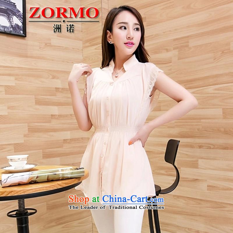 燣arge ZORMO female lace stitching large short-sleeved T-shirt chiffon fat mm to intensify the long pink shirt燣