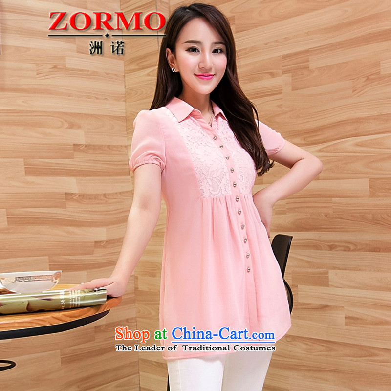 Large ZORMO Women 2015 Summer new lace stitching larger chiffon shirts in mm thick long intensify casual shirt pink XXL
