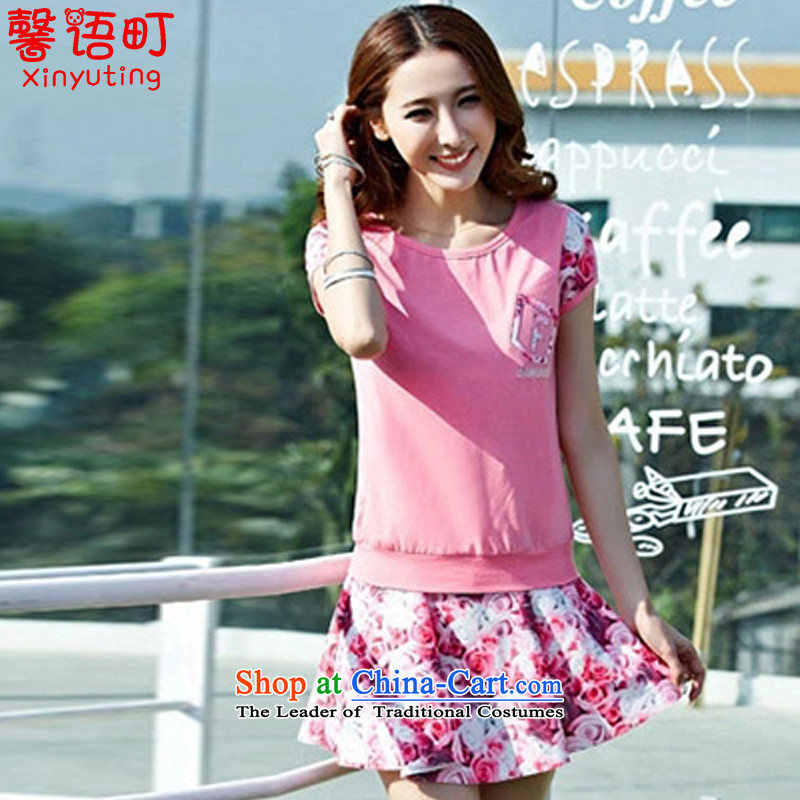 In the summer of 2015, Cho Jae-hyung, the new large female Korean short-sleeved T-shirt Skort Leisure Suite�  3125爌ink燤