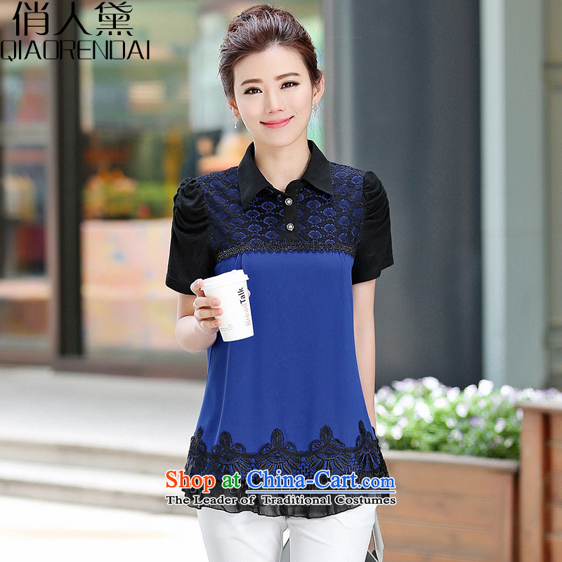 For the summer of Doi new Korean version of large code 2015 women in long roll collar stitching chiffon lace blue shirt燲XL
