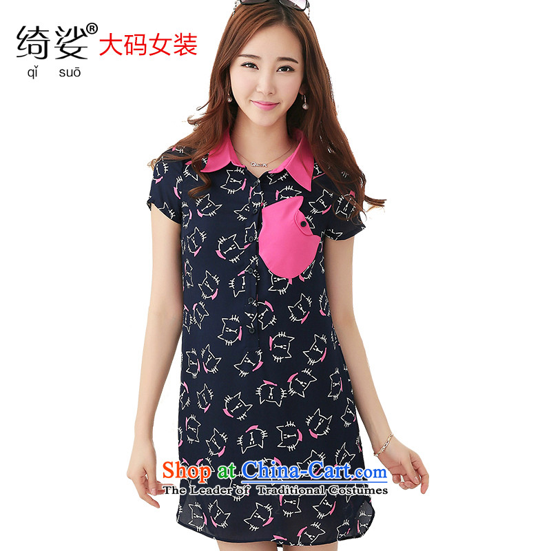 As provided for by 2015 Summer Code women new MM thick sweet cats stylish thick sister video thin short-sleeved dresses  2685 Royal Blue L