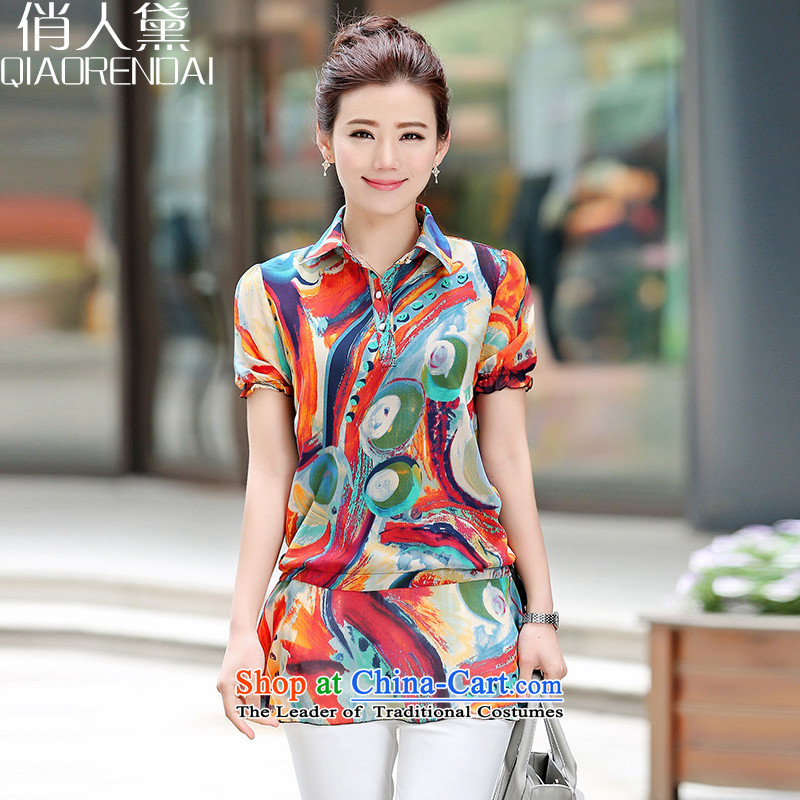 For the people燽y 2015 Summer Doi new ladies casual and large stylish decoration with suction chiffon shirt orange燣
