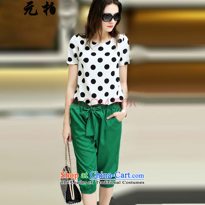 In the summer of 2015, Pak short-sleeved chiffon two kits for larger female loose kit dot shirt + Capri picture color 3XL as referred 150 - 160131 around 922.747