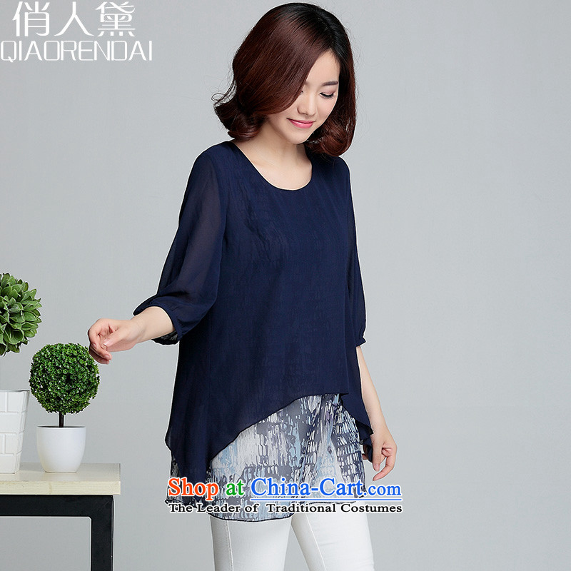 People are large Diana Lady's thick mm summer holidays in two long chiffon shirt female 7 small shirt-sleeves shirt stamp navy?2XL(135-155)