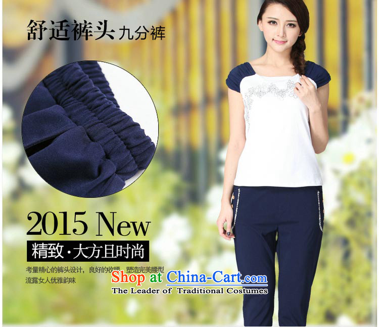 Optimize m Gigi Lai Package Mail C.o.d. larger women to increase the number 9 to the knitted elastic trousers Sleek and versatile work perfect leisure聽3XL Blue Photo, prices, brand platters! The elections are supplied in the national character of distribution, so action, buy now enjoy more preferential! As soon as possible.