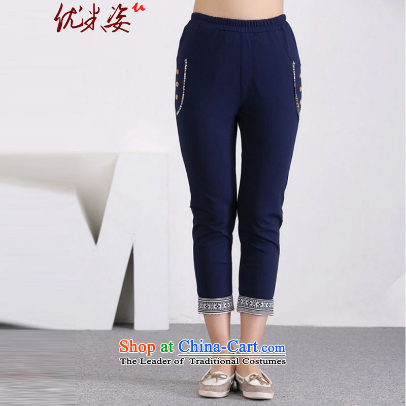 Optimize m Gigi Lai Package Mail C.o.d. larger women to increase the number 9 to the knitted elastic trousers Sleek and versatile work perfect leisure�L blue