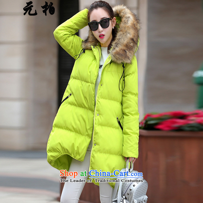 In Perth for winter new ultra thick MM200 catty larger women in long coat for thick cotton clothing Nagymaros Green 8147 2XL around 922.747 Paras. 135-145