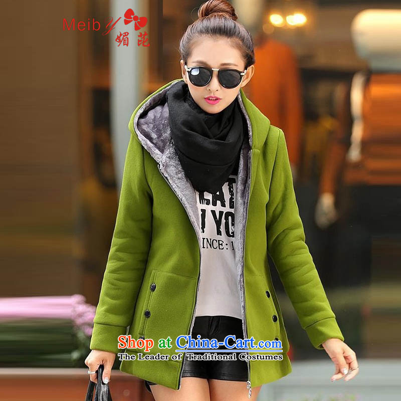 Meiby of autumn and winter new larger women to increase the Korean version of the lint-free in long-thick jacket female autumn and winter thick cardigan cotton coat 9822 Green XXL..