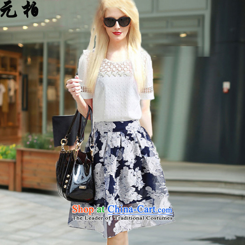 In the summer of female new park, short-sleeved T-shirt Europe chiffon large floral dresses two kits long skirt white 8083 4XL around 922.747 paragraphs 165-175 under
