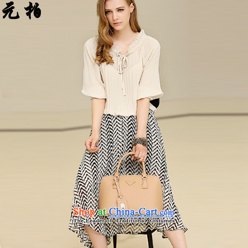 In summer, Pak cuff new larger female loose chiffon shirt two kits long skirt picture color 8086 2XL around 922.747 Paras. 135-145