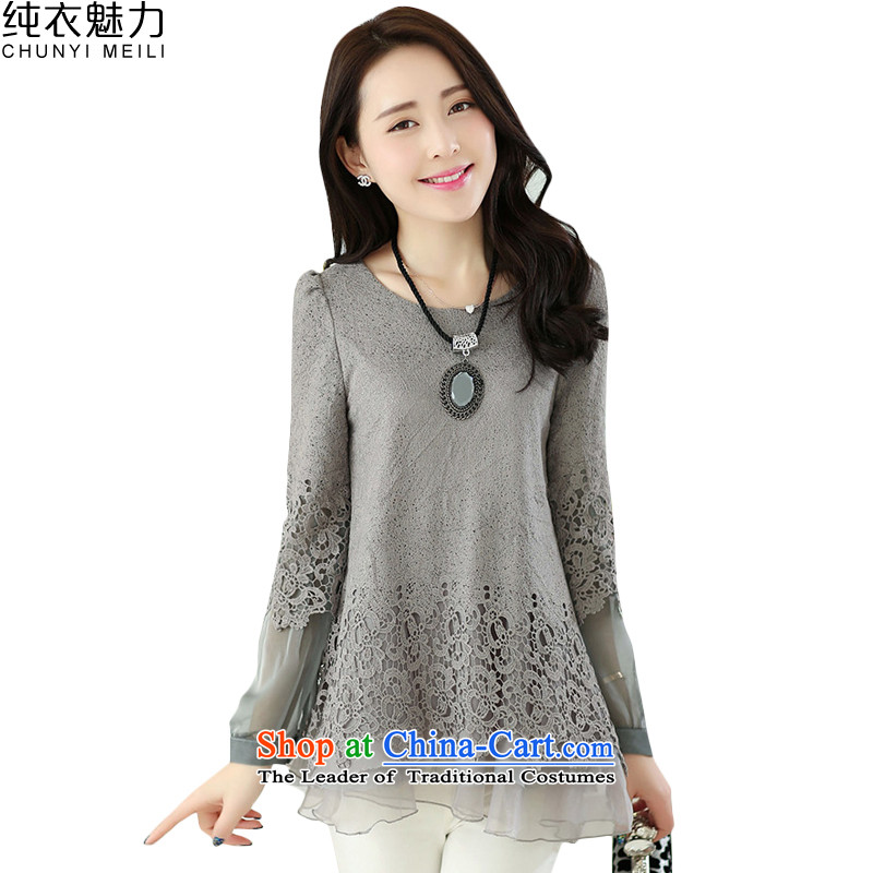 Plain clothes in long-sleeved charm long leave two chiffon lace shirt DMN15414283 shirt gray燲L
