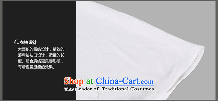Of staff to increase the burden of 200 yards women thick mm long in the summer lapel short-sleeved chiffon white shirt cardigan relaxd the large white code 1356 XL around 922.747 120 pictures for, prices, brand platters! The elections are supplied in the national character of distribution, so action, buy now enjoy more preferential! As soon as possible.