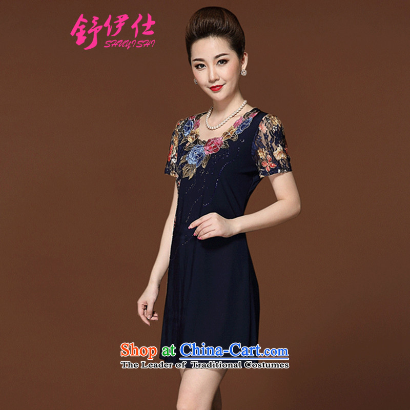 Schui Mr Rafael Hui and stylish ultra-large classic high-end female temperament Lace Embroidery stitching thin mother Load Graphics Sau San dresses high-end your wedding celebration gathering air clothing燲XXXXL Royal Blue