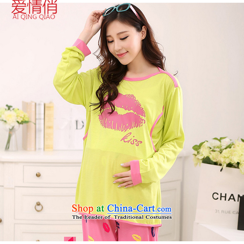Love is the 2015 cotton on child services maternal breastfeeding out stylish yi yi, feeding and post-natal maternity pajamas x803 map color XXL
