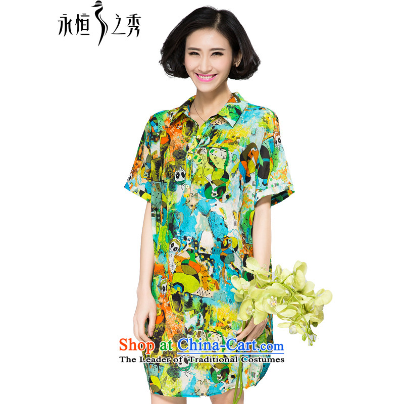 The spring and summer of 2015 mm thick large new women's stylish abstract concept of extracting the folds stamp graphics thin in his shirt-sleeves聽3XL map color