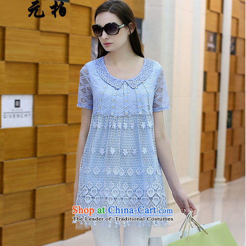 In the new Europe and the Summer Park large female loose chiffon shirt, long lace stitching thick blue 1737 5XL 180-190mm around 922.747