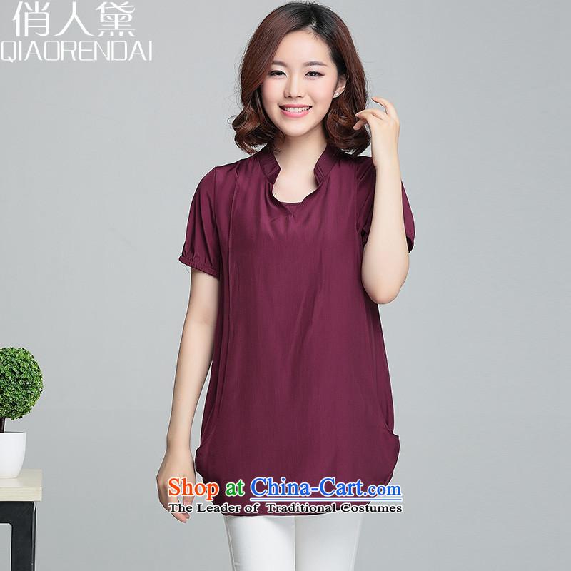For the peopleby 2015 Summer Doi new Korean temperament. Long chiffon shirt female short-sleeved T-shirt loose V-neck, wine redXL