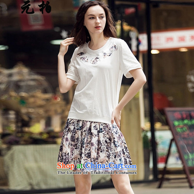 In the summer the new park two kits dresses large European and American Women's floral skirt package map color 777 5XL 180-190around 922.747