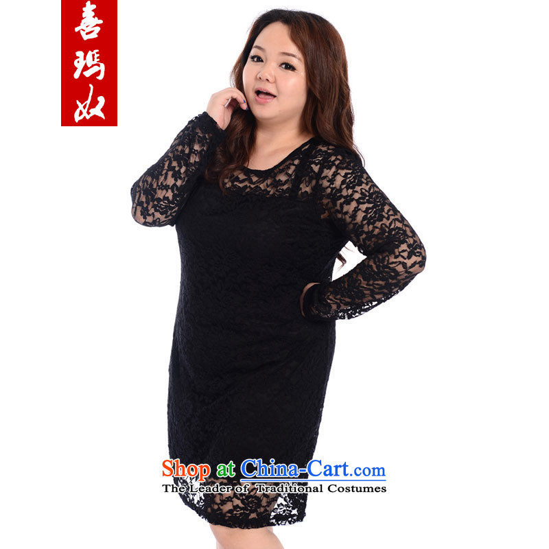 Hee-won version on slave princess mm larger female thick MM loose video thin lace stitching skirt wear long-sleeved skirt A6209 black�L__240-260 catty_