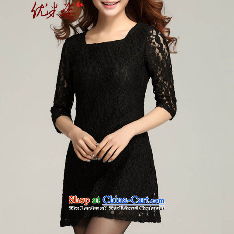 Optimize m Gigi Lai Package Mail C.O.D. 2015 XL women's dresses sweet pressure folds stitching lace dresses elegant large thin video graphics thin skirts of relaxd dress black 2XL 125-145 for a catty