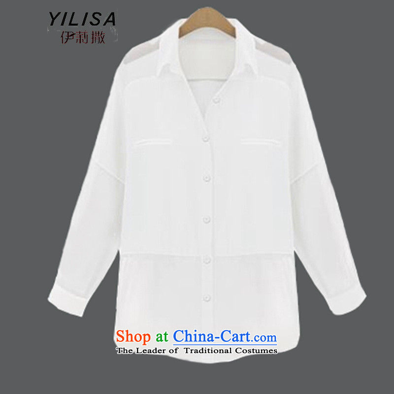 The new Europe and the Summer YILISA lenient in long chiffon stitching long-sleeved sweater larger female summer thick mm sunscreen yi air-conditioning cardigan K209 White XXL