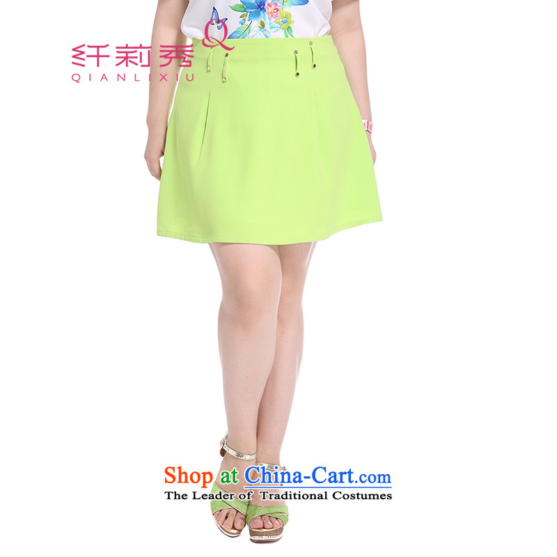 The former Yugoslavia Li Sau 2015 Summer new larger female minimalist Sau San video thin wild pure color with the upper body, romantic skirt half skirt     Q5071 green L