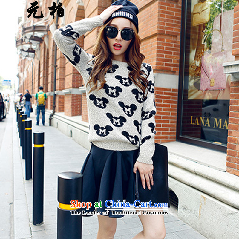 In the autumn of 2015, a new park, Western style two-piece dresses larger female thick MM long-sleeved shirt + skirts of knitting black skirt around 922.747 paragraphs 165-175 under 2,555 4XL