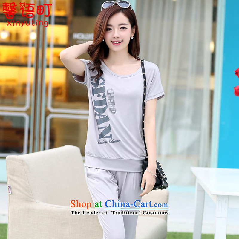 Arabic-machi 2015 big bells Code women's summer new Korean version of the sportswear short-sleeved xlarge 955 light gray XXXL