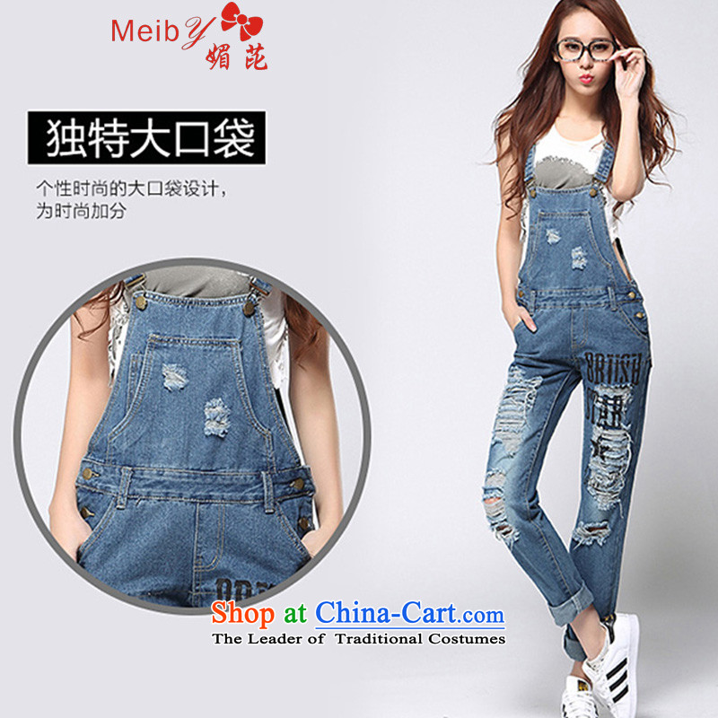 Large meiby female wild Sleek and versatile large new Korean fashion street stamp jumpsuits video of the hole in the Sau San thin trousers female 1178 Light Blue 30