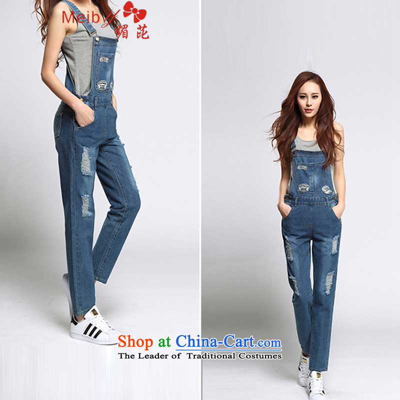 Large meiby female wild Sleek and versatile large new Korean fashion street jumpsuits video of the hole in the Sau San thin straps trousers female light blue 27 1,182