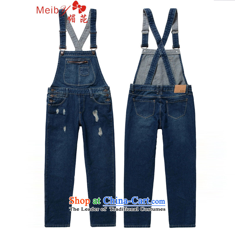 Maximum number of ladies wild 2015 Summer new strap jeans female manually footsore holed jeans pants 1606 Dark Blue 29