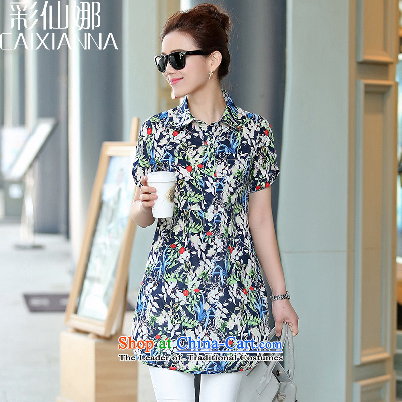Also the 2015 Summer sin new small shirt larger female stamp graphics thin, girls shirt long jacket, Zhuyeshan blue female?M