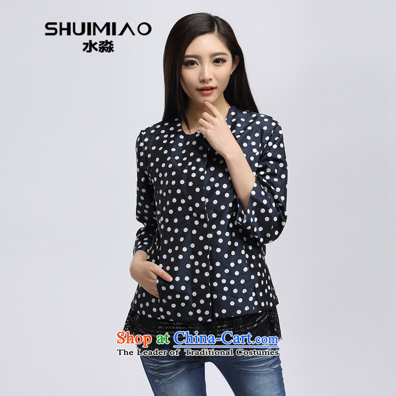 The representative of the spring and summer of 2015, the water new products to increase women's code of 7 sister thick cuff loose coat cardigan S15CJ4535 blue whitepoint?XXL