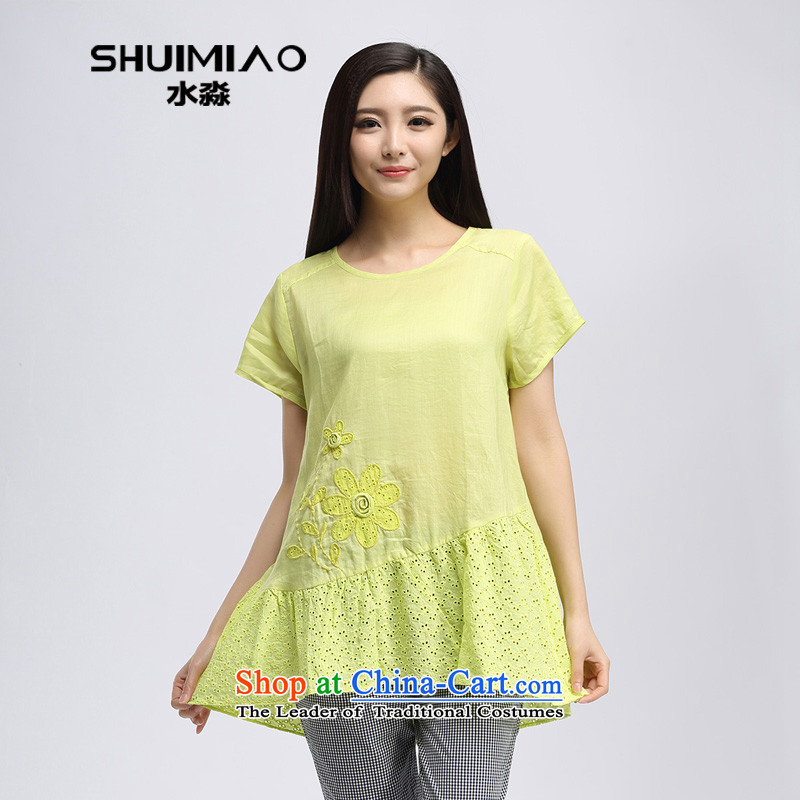 In the summer of 2015 by water new products in the Korean thick mm long loose large short-sleeved T-shirt female S15XK5005 Qiu Xiang green聽XXL